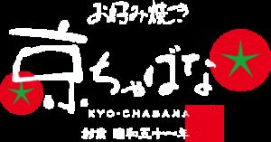 京ちゃばな 北新地店のロゴ